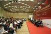 2017国际货币论坛在中国人民大学隆重举行