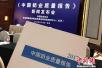 科普:中国人一年要喝掉多少奶? 进口奶品就更安全?