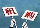 郑州成发展住房租赁市场首批试点 有啥变化