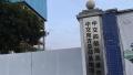 广州海珠区发生塔吊倾斜倒塌事故 7人死亡2人受伤