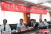 中国大数据人才招聘平台暨大数据精英网正式上线