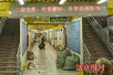 北京众合动物园批发市场今日被消防部门查封关停