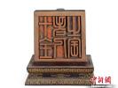 """乾隆""""再下江南"""" 文物特展将在杭州举行"""