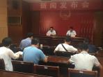 浙江臨海法院副院長林朝暉因身體原因在辦公室猝死