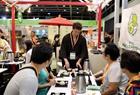 第九届国际茶展