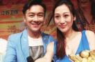 陈浩民妻晒四个孩子照片 网友:这是复制粘贴吗