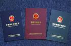 潍坊:上半年专利申请量授权量居全省第三位