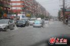 暴雨致济南多处积水 易积水路段请收藏