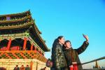北京供暖36天 32天空气质量优良