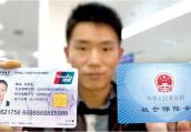 郑州市社保缴费基数公布 最低每月3057.45元