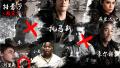 《移动迷宫3:死亡解药》发布海报 末世危机勇者生存