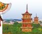 泉州建设海上丝绸之路先行区:海丝古港孕育文化奇观