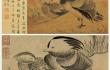 画家乾隆临摹的大胖鸟 咋就拍出1200万高价