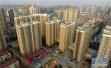郑州发布2017年楼市大数据 房价上涨势头得到遏制