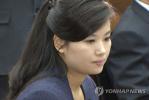 玄松月率领的朝鲜艺术团先遣队最后一刻取消访韩