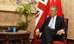 """专访:""""英国首相特雷莎·梅访华对新时代推进中英关系加速发展具有重要意义""""——访中国驻英国大使刘晓明"""