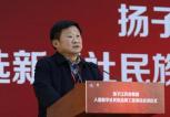 刁常海:民族企业是扶贫攻坚的重要力量