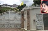 英拉1.1亿泰铢豪宅被充公 30多项资产或难保