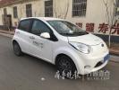 寿光农村来了共享汽车,花钱比出租车少一半