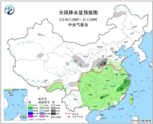 图2 全国降水量预报图(20日20时-21日20时)
