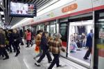 元宵节开始杭州地铁末班车延长半小时 这些东西禁带