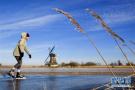 荷兰天然冰场