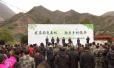 上千株珍稀树种迎风立 杭州临安天目山镇启动万人植树活动