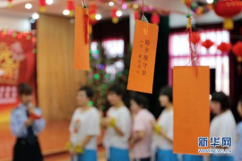 """北京新河强戒所开展""""三八""""节系列活动"""