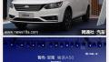 天津一汽骏派A50上市 售5.59-7.29万元