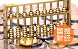 质检总局抽查电磁灶等5种电商产品 逾三成批次不合格