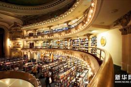 最美书店更是文化会客厅:以文学方式 点亮南京城