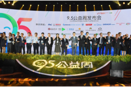 """阿里巴巴发起95公益周:带动一亿中国人参与""""公益3小时"""""""