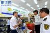 山东最新抽检28批次食品不合格 韭菜问题最多!