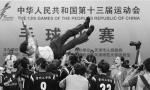 江苏女子手球首夺全运金牌 项目冷门 国内前景难乐观