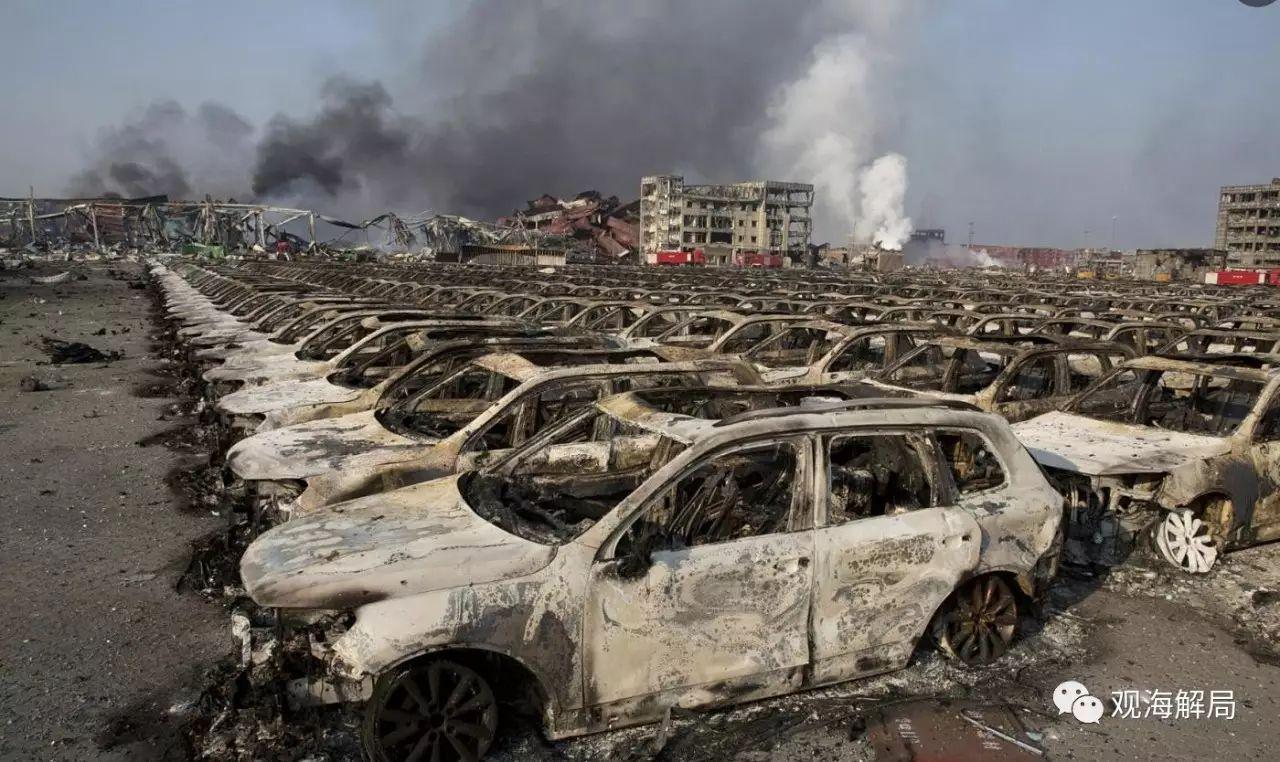 天津港 爆炸/女厅官又出事了图片187632 1280x762