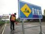 日照市民注意!滨州路部分路段封闭施工 注意绕行