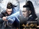 吴尊新剧反派造型曝光 网友:是得罪了造型师吗?