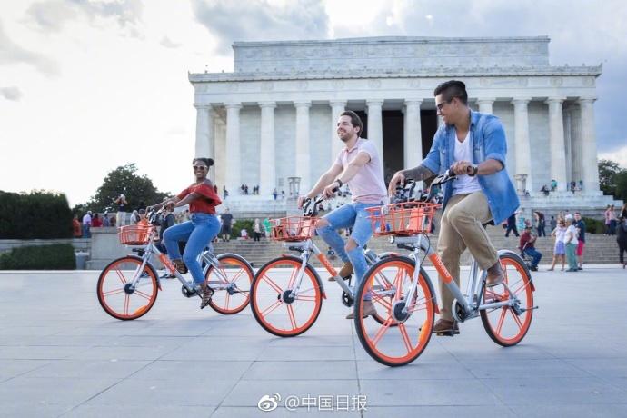 摩拜单车登陆华盛顿
