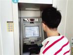 郑州刷脸取款只要20秒 每日最多可取3000元