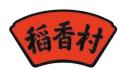 南北稻香村商标之争蔓延线上 为何会存在2家老字号?