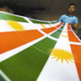 库尔德独立公投