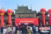 《老家河南·社旗篇》在河南赊店古镇举行开机仪式