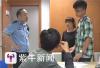 南京俩大学生创业花10万买账号 刚起步不料被踢除