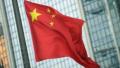 中国是全球经济增长最大驱动力!