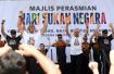 动起来!马来西亚总理从自己做起鼓励全民减肥