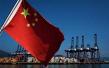 財經觀察:從IMF與世行年會高頻詞看中國經濟影響力