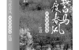 李白无意间救下的这位军人厉害了:拯救了大唐江山