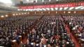 习近平:实现中华民族伟大复兴的中国梦是共产党的历史使命