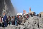 土耳其煤矿塌方事故