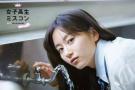 最可爱日本女高中生